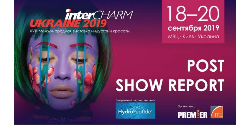 InterCHARM Украина - Международная выставка парфюмерии и косметики