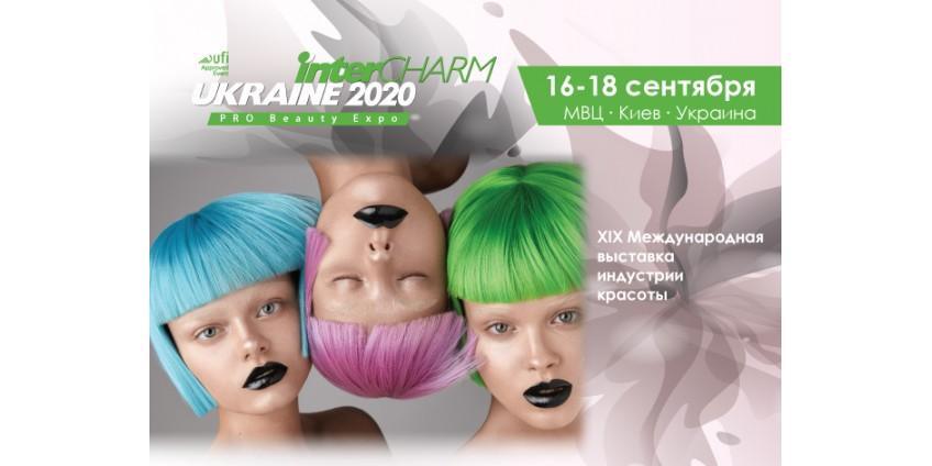 InterCHARM Ukraine 2020 - XIX Международная выставка индустрии красоты
