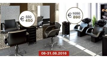 Акція! Спеціальна ціна на обрані моделі серії OMEGA