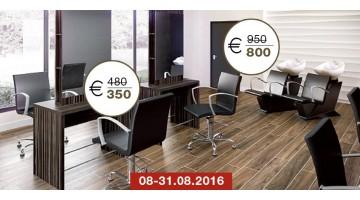 Акція! Спеціальна ціна на серію меблів CARO
