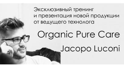 Эксклюзивный тренинг по колориметрии от ведущего итальянского технолога Jacopo Luconi