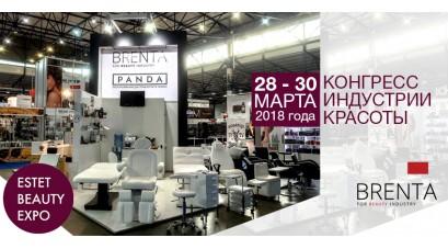 Estet Beauty Expo 2018