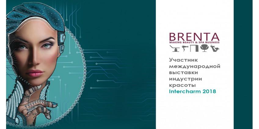 Мы участвуем в выставке InterCharm-Украина 2018!