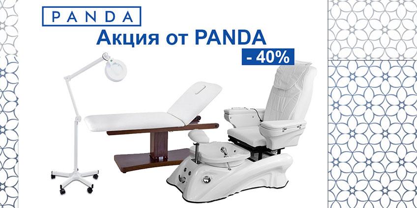 Акционное предложение на комплект парикмахерского оборудования PANDA
