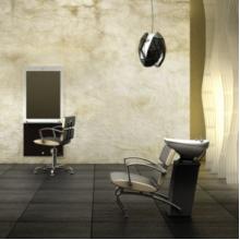 Кресло парикмахерское Sigma 2